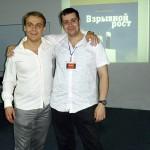 Я и Иван Зимбицкий