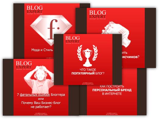 Вебинары и мастер-классы Евгений Литвина