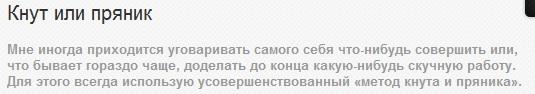 АНДРЕЙ-РОДИОНОВ