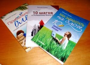 Книги Евгения Литвина