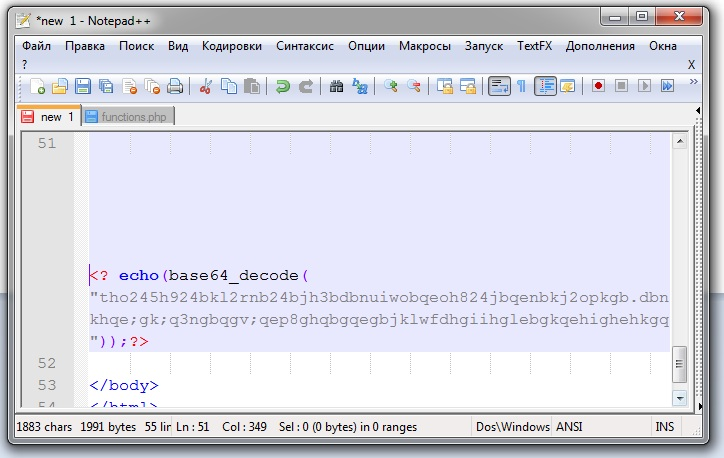поиск вредоностного кода 2